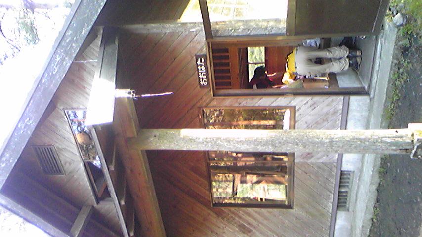 えびの高原キャンプ場。